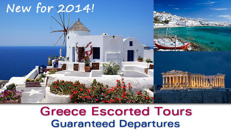 Greece Homeric 2014